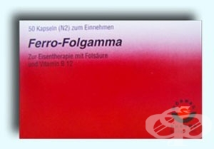 Prospect Ferro Folgamma – Anemii Feriprive – Aport Alimentar Insuficient – Anemii Megaloblastice