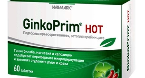 GinkoPrim-Hot