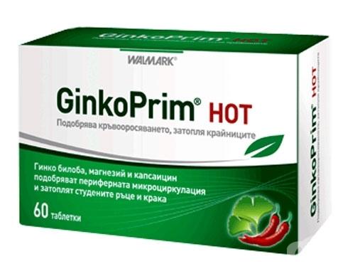 Prospect GinkoPrim Hot – Microcirculatia Periferica Sangvina – Amorteli ale Degetelor