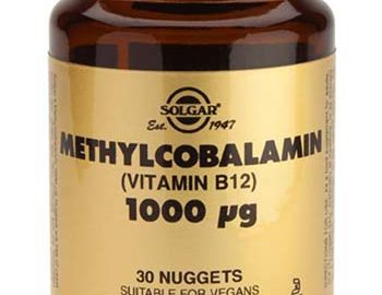 Methylcobalamin Vitamina-B12