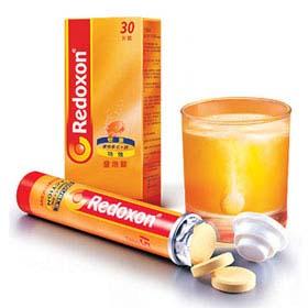 Prospect Redoxon – Carenta Vitamina C