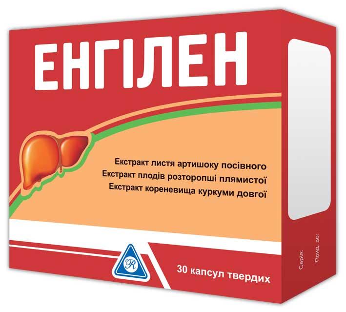 Prospect Engilen - Functia hepatica si Biliara